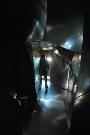 lobby Plasma Studio 4th Floor Silken Puerta America Madrid